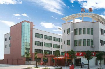 Dongguan Donghong Sport Goods Co., Ltd.