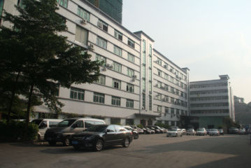Shenzhen Creative Memory Technology Limited