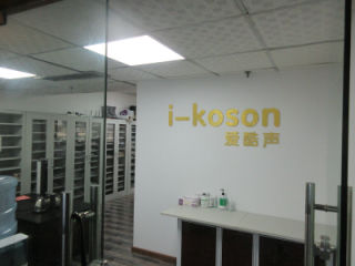 Guangzhou Tong Ke Business Co., Ltd.