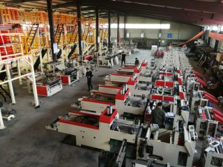 HEBEI CHENGHENG PLASTIC MACHINERY TECHNOLOGY CO., LTD.