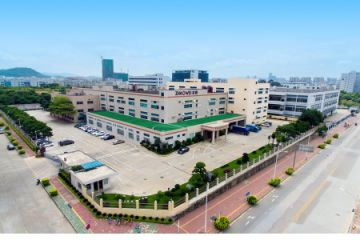 Shenzhen Zhaowei Machinery & Electronics Co., Ltd.
