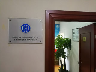 Beijing JHL International Co., Ltd.