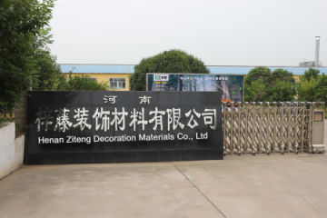 Henan Zi Teng Decoration Materials Co., Ltd.