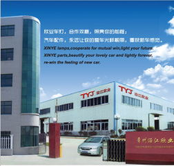 Changzhou Yanjiang Xinye Vehicle Parts Factory