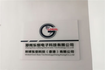ZHENGZHOU LEHENG ELECTRONIC TECHNOLOGY CO., LIMITED