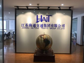 Jiangsu Haitong Traffic Group Co., Ltd.