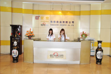 Dongguan Guanhong Packing Industry Co., Ltd.