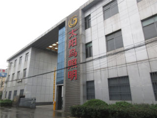 Jiangsu Sunbird Lighting Electrical Appliance Co., Ltd.