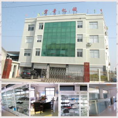 Zhejiang Hongyin Machinery Co., Ltd.