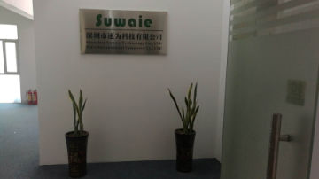 Shenzhen Suwaie Technology Co., Ltd.
