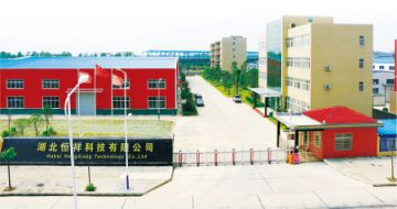 Hubei Hengxiang Technology Co., Ltd.