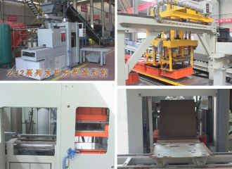 Qingdao Doublestar Intelligent Foundry Equipment Co., Ltd.
