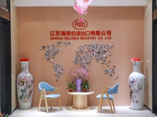 JIANGSU RELIABLE INDUSTRY CO., LTD.