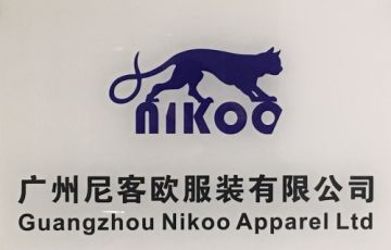 Guangzhou Nikoo Apparel Ltd.