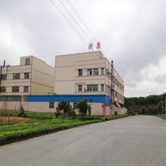Dongguan City Yuankang Silicon Metal Products Co., Ltd.
