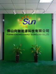 Foshan Sunchees Energy Technology Co., Ltd.