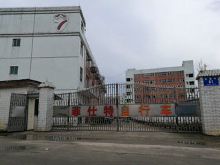 Shenzhen First Technology Co., Ltd.