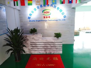 Zhuhai Angel Energy Technology Co., Ltd.