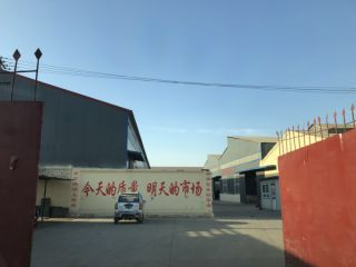 Hebei Langju Trading Co., Ltd.