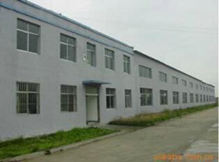 Qingdao E&H Trailer Manufacturing Co., Ltd.