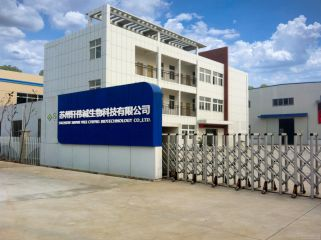 Suzhou Xuanweicheng Biotechnology Co., Ltd.