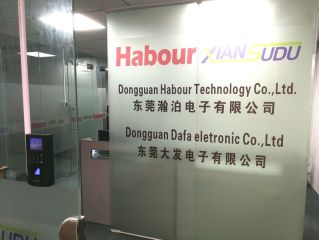 Dongguan Habour Technology Co., Ltd.