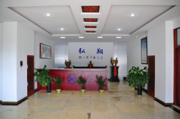 Dongguan Zhongxiang Garment Co., Ltd.