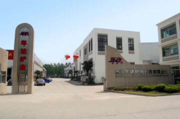 Nanjing Nianda Furnace Science and Technology Co., Ltd.