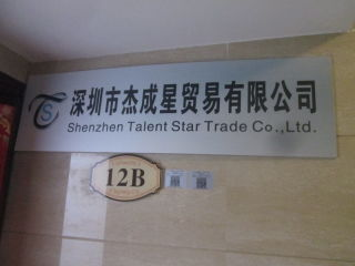 Shenzhen Talent Star Trade Co., Ltd.