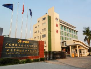 Guangdong Weixiang Sanitary Ware Co., Ltd.