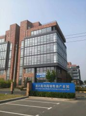 FUTURE Industrial (Dalian) Co., Ltd.