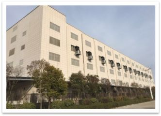 Nanjing Master Packaging Co., Ltd.