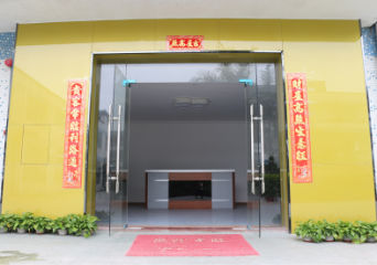 Guangzhou Hongxinlong Cosmetics Co., Ltd.