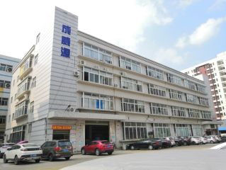 Shenzhen Cenwell Technology Co., Ltd.