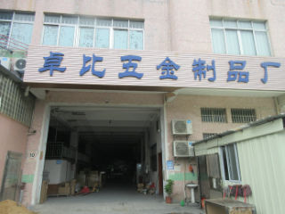 Foshan Joboo Hardware Products Co., Ltd.