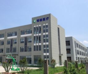 Wuhu Ruijin Medical Instrument & Devices Co., Ltd.
