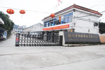 WENZHOU JIALIAN PLASTIC CO., LTD.