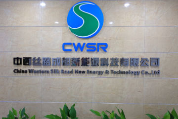 China Western Silk Road New Energy & Hi-Tech Co., Ltd.