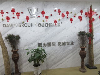 Shanghai Touch Industrial Development Co., Ltd.