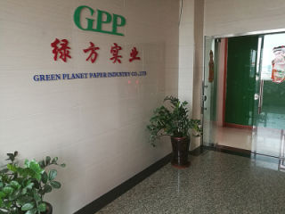 Dongguan Green Planet Industrial Investment Co., Ltd.