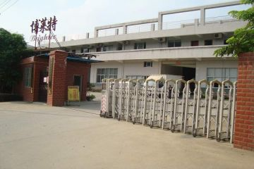 Fuzhou Brighter Electromechanical Co., Ltd