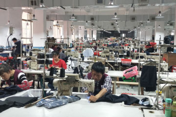 Guangzhou RJ Clothing Co., Ltd.