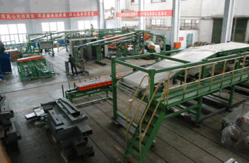 Qingdao Maoyuanfeng Industry and Trade Co., Ltd.