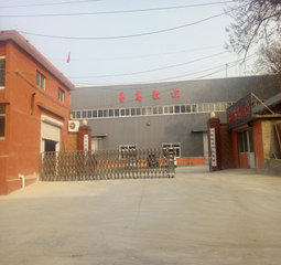 Jinan Saicheng Machinery Co., Ltd.
