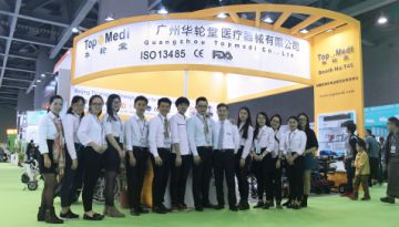Guangzhou Topmedi Co., Ltd.