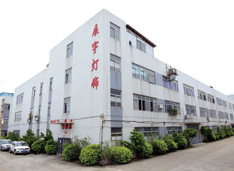 Jiangmen Zhanyu Lighting Co., Ltd.