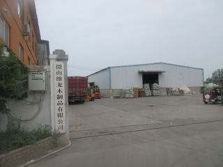 Weishan Weilong Wood Product Co., Ltd.
