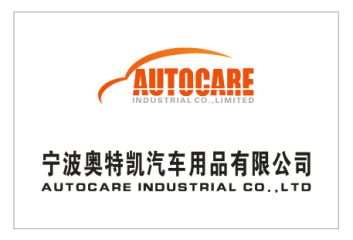 Ningbo Autocare Car Accessory Co., Ltd.