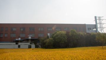 Changzhou XINGAO Insulation Materials Co., Ltd.