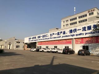 Guangdong Yabo Furniture Industries Co., Ltd.